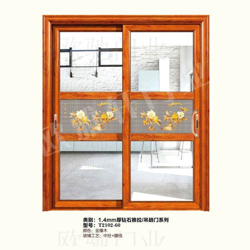 欧雅轩门业-1.4mm厚钻石推拉吊趟门T2102-60
