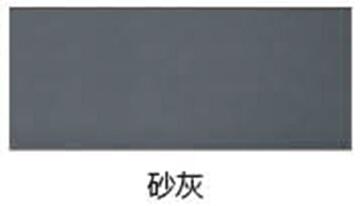 欧雅轩门窗-80推拉窗-C-2203