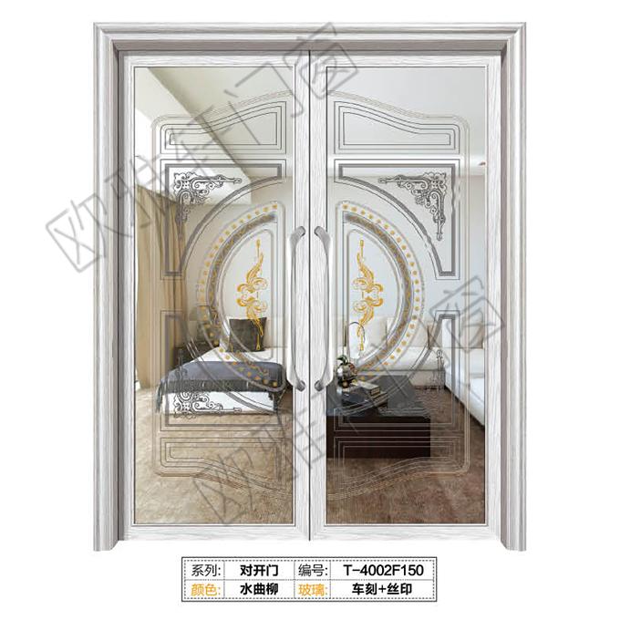 欧雅轩门窗-地弹簧大门-T-4002F150