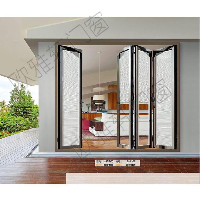 欧雅轩门窗-2.0重型大折叠门-Z-4101