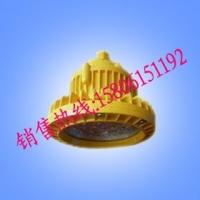 BFC8184系列LED防爆灯,隔爆型LED防爆灯,LED防