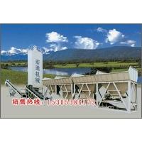 山东稳定土拌和站价格,稳定土拌和站招商,泰安宏途机械