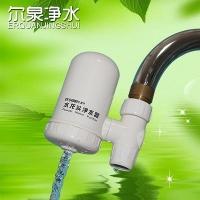 廚房凈水器 陶瓷凈水器提供OEM