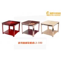 湖南瑞奇电取暖桌多功能亿万先生取暖桌办公
