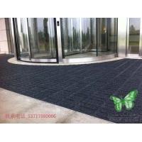 930拼装防滑除尘地垫  门厅地垫  商用除尘防滑地垫