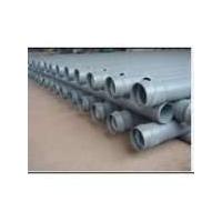 南亚PVC-U给水管价格