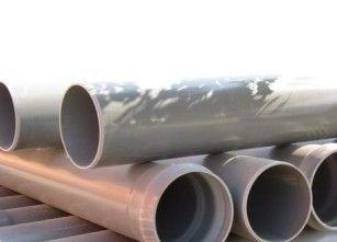 UPVC管材较钢管的使用优势