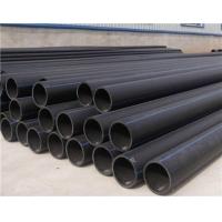 南亚PE给水管材规格型号