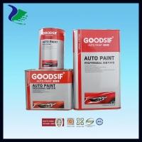 广告油漆4L 广告标牌油漆  广告标识标牌油漆