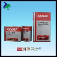 广东著名油漆品牌 广告油漆 路牌油漆 广告字油漆