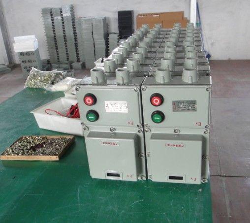 3 32A防爆磁力启动器