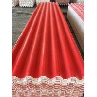 彩釉瓦 优质彩釉瓦 防腐彩釉瓦 瑞兴瓦业