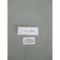 依索拉合成石CDM ESD 68940
