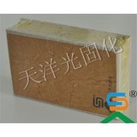 天洋uvs外墙保温装饰一体板 岩棉保温板