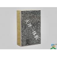 陕西天洋uvs外墙保温装饰一体化板_真石漆复合板
