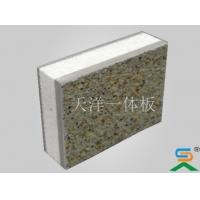外墙真石漆保温一体化板_天洋节能保温装饰一体板