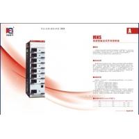 供应华柜MNS 低压成套设备MNS配电柜