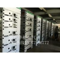 GCS-0.4低压成套开关设备--华柜机柜