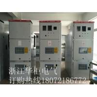 KYN1-12户内交流金属铠装移开式开关设备