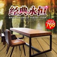 铁艺餐桌办公桌会议桌现代简约书桌复古餐桌