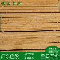 輻射松木板材建筑木方