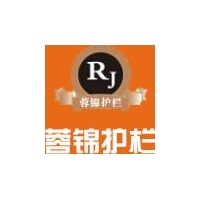 成都蓉锦装饰护栏有限公司