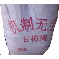 四川石棉绳/硅酸铝纤维绳/石棉绳