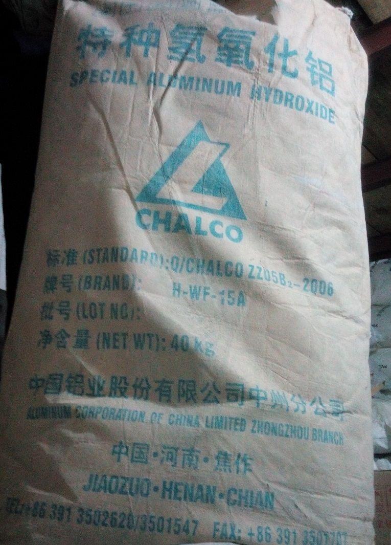 厂家直销氢氧化铝/氢氧化铝批发/成都氢氧化铝价格
