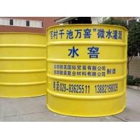 厂家直销玻璃钢水箱(水窖)/四川玻璃钢水箱