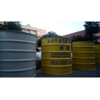 SMC水窖