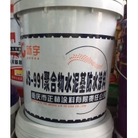 厂家直销JS防水涂料/JS-991水泥基复合防水涂料