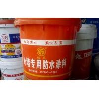 外墙专用防水涂料/外墙防水材料/外墙涂料