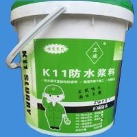 成都K11防水涂料/四川K11防水涂料
