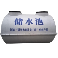 厂家直销SMC水箱(水窖)/成都储水池