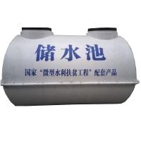�S家直�NSMC水箱(水窖)/成都�λ�池/蓄水池
