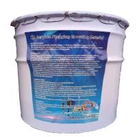 厂家直销丙烯酸盐止水剂/丙烯酸盐止水剂