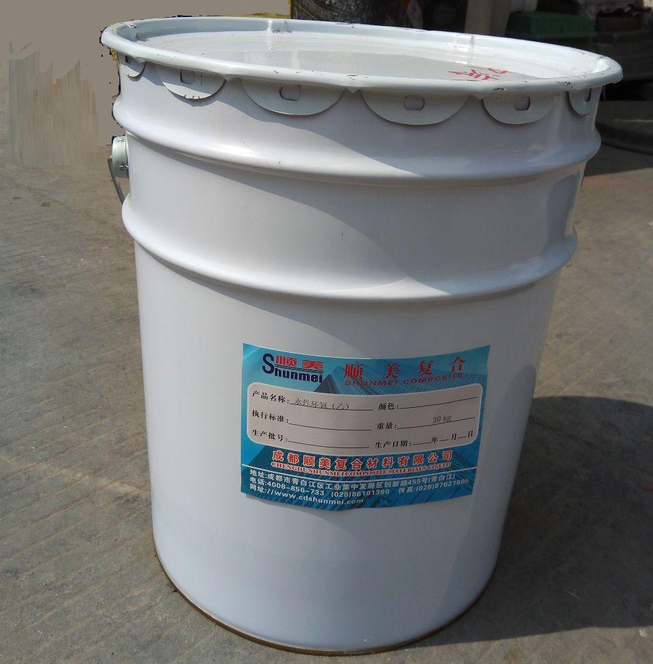 四川水性环氧树脂