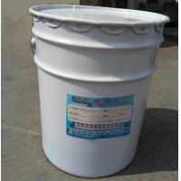 成都水性环氧树脂/水性环氧树脂水性环氧树脂批发