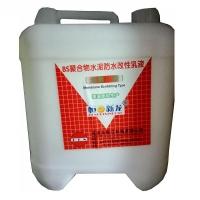 BS防水涂料/BS防水涂料价格/防水涂料