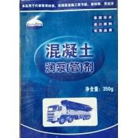 混凝土润泵(管)剂/润泵剂厂家/润泵剂价格