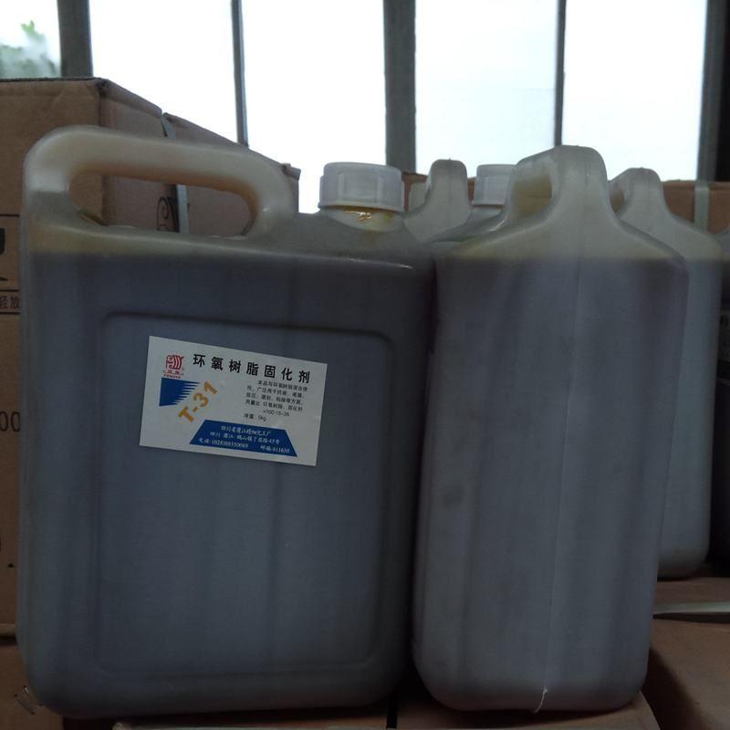 四川厂家直销环氧树脂固化剂/成都环氧固化剂