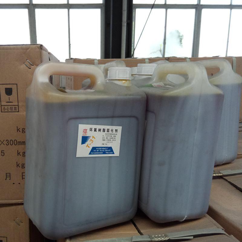 成都环氧树脂固化剂