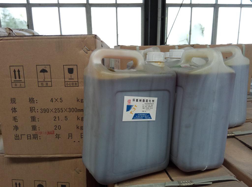 四川环氧树脂固化剂