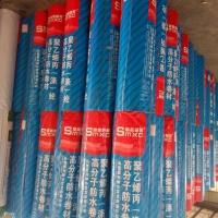 成都聚乙烯丙纶防水卷材