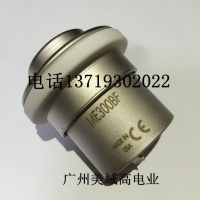 PENTAX EPK-I5000内窥镜冷光源氙灯Cermax