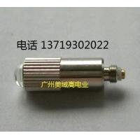 奥林巴斯支气管镜灯泡MAJ-525