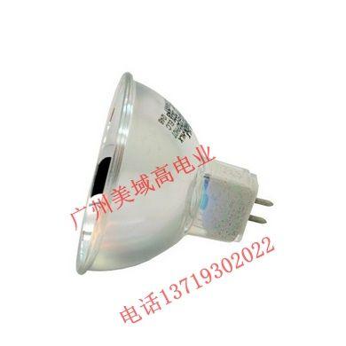 4251型250W卤素双灯冷光源灯泡