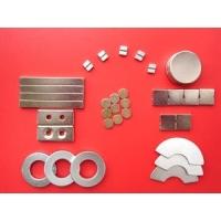 磁铁,钕铁硼磁铁,磁石,磁铁片