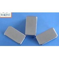 六安钕铁硼磁铁,六安包装磁铁