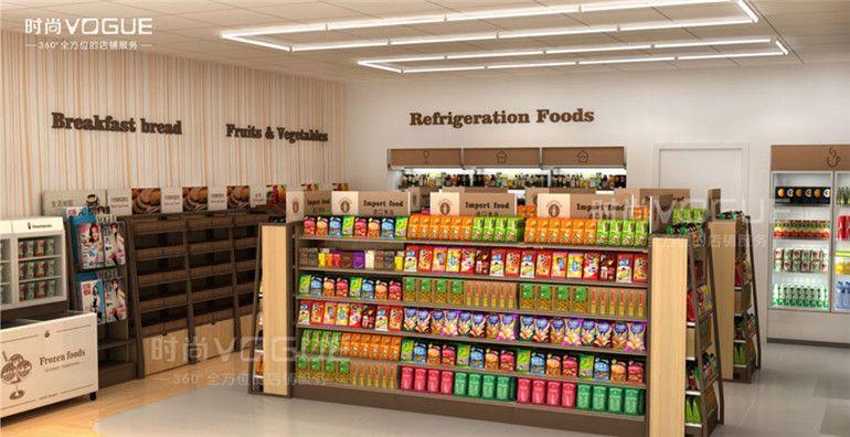 【时尚】定制711便利店木背板双面货架超市文具店小货架精品货